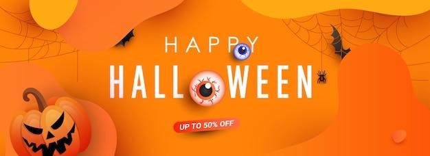 Feliz banner de descuento festivo de halloween con araña de cara de calabaza