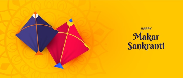 Feliz banner de encabezado del festival makar sankranti