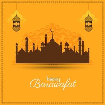 Feliz barawafat festival tarjeta de felicitación amarilla