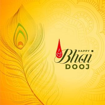 Feliz bhai dooj ilustración amarilla con plumas de pavo real