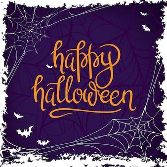 Feliz caligrafía de halloween. banner de halloween letras de halloween silueta de murciélago