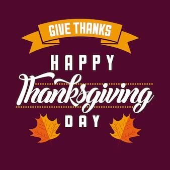 Feliz celebración de acción de gracias