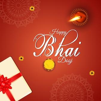 Feliz celebración de bhai dooj tarjeta de felicitación