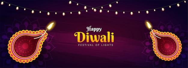 Feliz celebración de diwali encabezado o diseño de banner