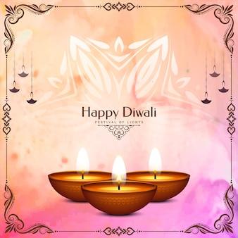 Feliz celebración del festival de diwali hermoso fondo