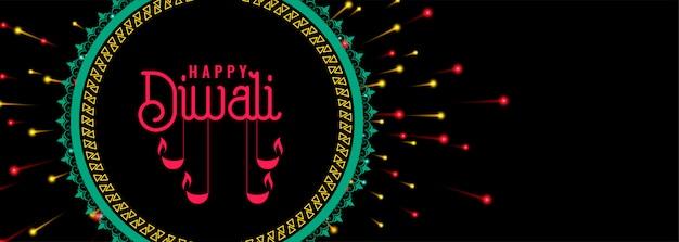 Feliz celebración de fuegos artificiales diwali banner