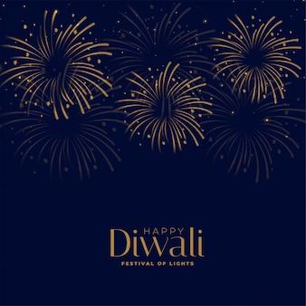 Feliz celebración de fuegos artificiales del festival diwali