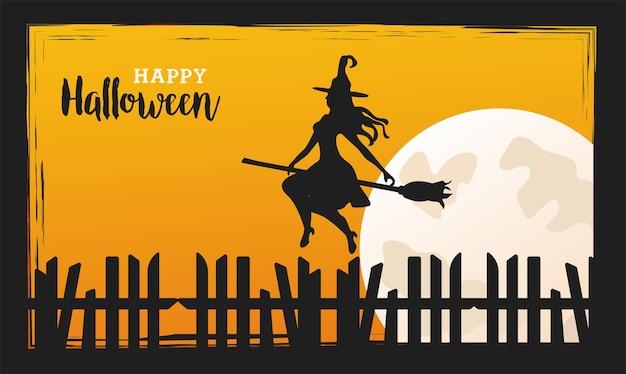 Feliz celebración de halloween con bruja volando en escoba y luna, diseño de ilustraciones vectoriales