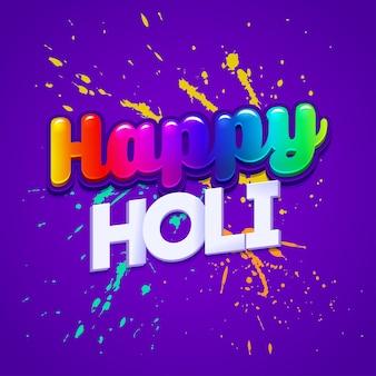 Feliz celebración de holi