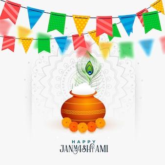 Feliz celebración janmashtami del saludo shree krishna