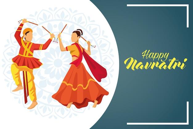 Feliz celebración navratri con pareja de bailarines, diseño de ilustraciones vectoriales