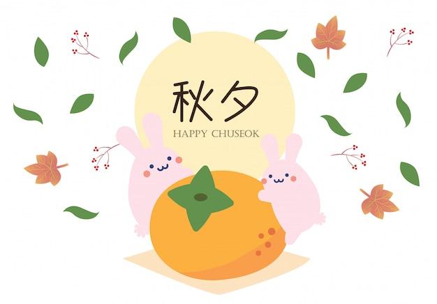 Feliz chuseok - mediados de otoño festival de luna llena