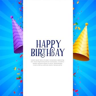 Feliz cumpleaños celebración fondo