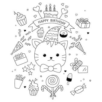 Feliz cumpleaños doodle dibujado a mano aislado sobre fondo blanco ilustración vectorial