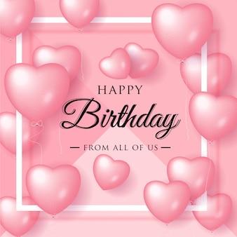 Feliz cumpleaños elegante tarjeta de felicitación con globos rosados
