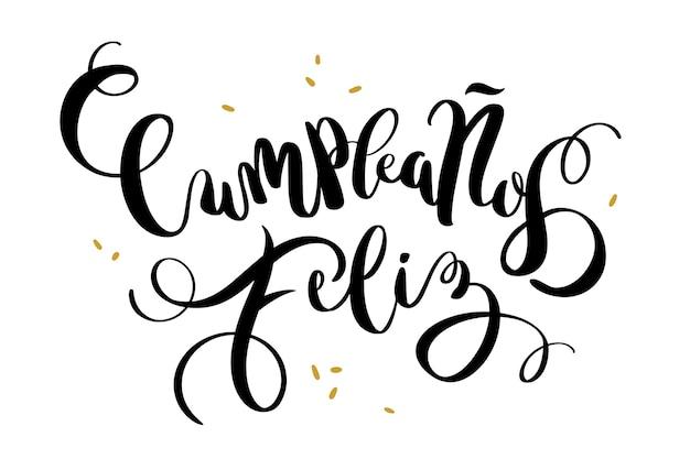 Feliz cumpleaños letras negras con confeti