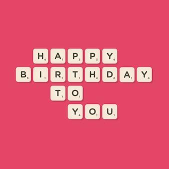 Feliz cumpleaños mensaje escrito con azulejos ilustración vectorial