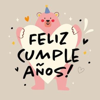 Feliz cumpleaños oso con gorro de fiesta