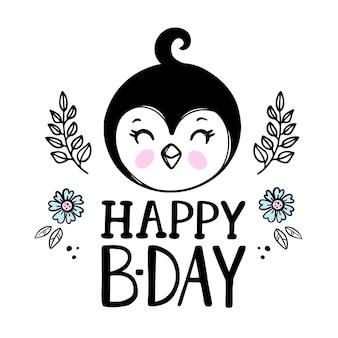 Feliz cumpleaños tarjeta de felicitación festiva. dibujos animados monocromo dibujo dibujado a mano con texto de escritura a mano clip art