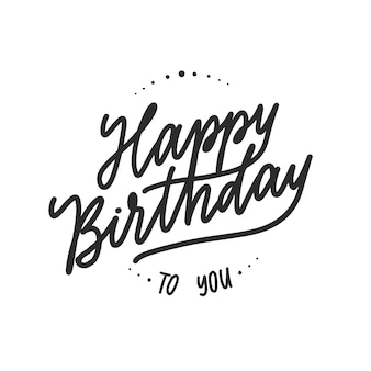 ¡feliz cumpleaños a ti!