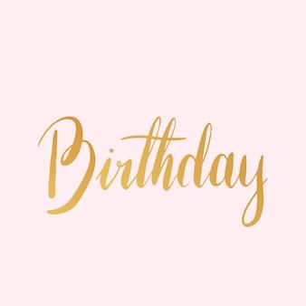 Feliz cumpleaños tipografía estilo vector