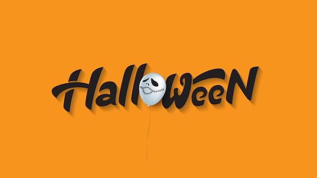 Feliz decoración de plantilla de banner de halloween con diseño de globos.