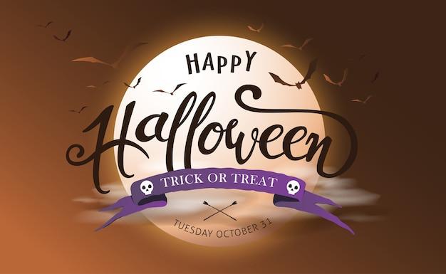 Feliz decoración de plantilla de banner de halloween con murciélagos voladores brillando a la luz de la luna.