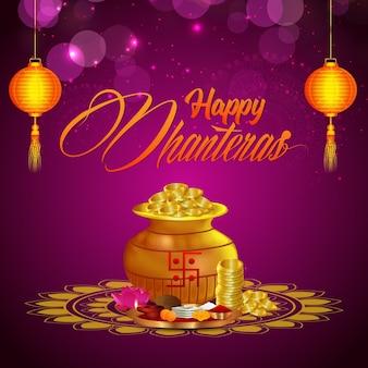 Feliz dhanteras, fondo de celebración feliz diwali con diya y olla de monedas de oro
