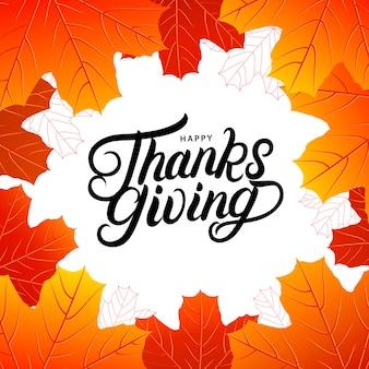 Feliz día de acción de gracias letras escritas a mano con brigth caída de hojas.