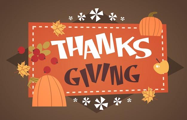 Feliz día de acción de gracias otoño tradicional cosecha vacaciones tarjeta de felicitación