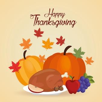 Feliz día de acción de gracias tarjeta de menú y hoja de otoño