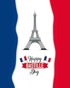 Feliz dia de la bastilla