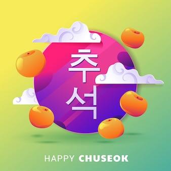 Feliz día de chuseok o festival de mediados de otoño