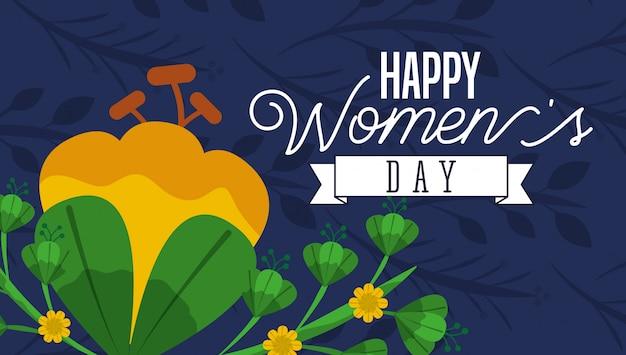 Feliz dia del día de la mujer