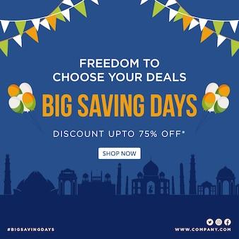 Feliz día de la independencia gran plantilla de diseño de banner de días de ahorro
