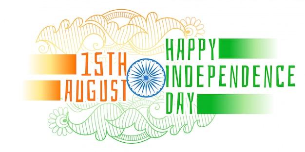 Feliz día de la independencia de la india decorativa
