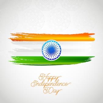 Feliz día de la independencia india tarjeta