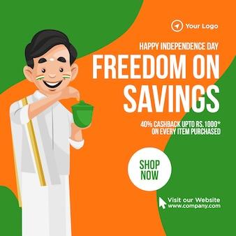 Feliz día de la independencia libertad en banner de ahorro