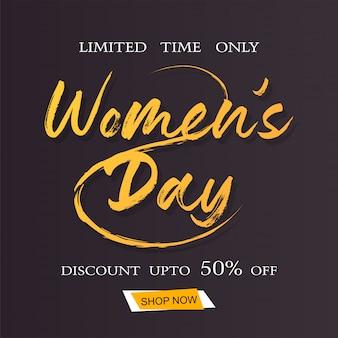 Feliz día internacional de la mujer el 8 de marzo.