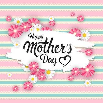 Feliz día de la madre, bandera de la tarjeta de felicitación de vacaciones de primavera