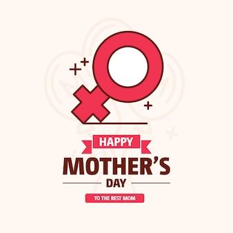 Feliz día de la madre celebración fondo