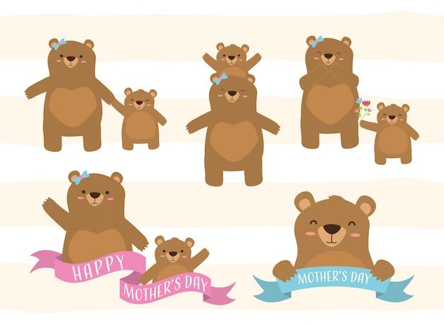 Feliz día de la madre conjunto de oso mamá y un pequeño oso ilustración