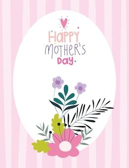Feliz día de la madre, diseño de diseño de folleto de invitación de flores