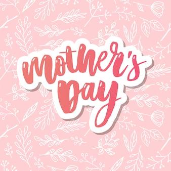 Feliz día de la madre elegante tipografía bandera rosa.