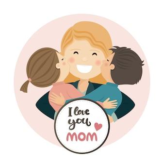 Feliz día de la madre escena. abrazo familiar