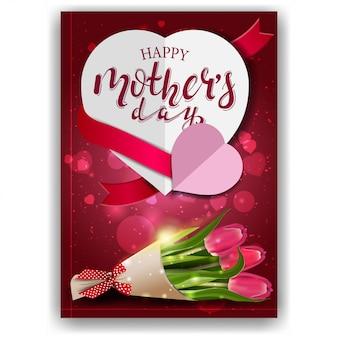 Feliz día de la madre, felicitaciones rojas modernas.