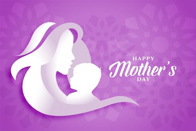 Feliz día de la madre fondo de siluetas de mamá y niño