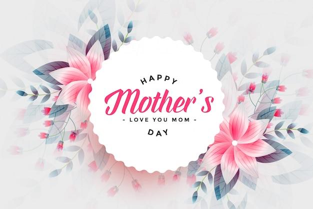 Feliz día de la madre hermosa flor de fondo