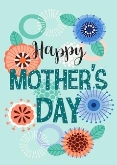 Feliz día de la madre ilustración con flores abstractas.
