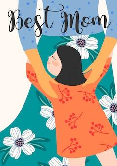Feliz día de la madre ilustración con mujeres y niños.